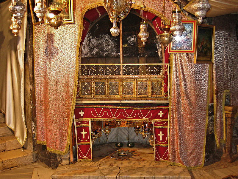 Grotto Altar, Basilica of the Nativity, Bethlehem